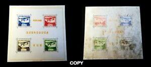 Le-Japon-la-poste-aerienne-1934-bloc-feuille-valeur-catalogue-2000-Faux
