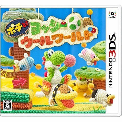 Very Good 3DS Poti and  Yoshi's Woolly World Import Japan