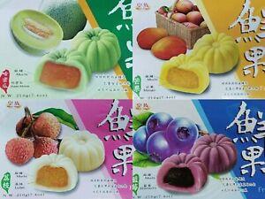 Royal-Family-Japanese-Daifuku-Dessert-Fruit-Mochi-Rice-Cake-USA-SELLER