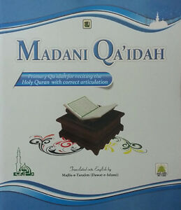 Book madani qaida