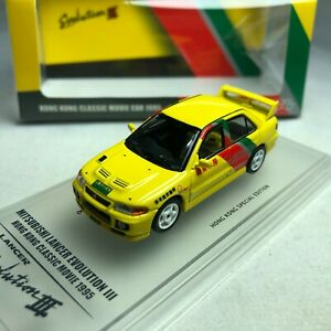 1-64-INNO64-Mitsubishi-Lancer-Evolution-III-GSR-Driven-By-Jackie-Chan-1995