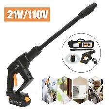 21v Garden Cordless High Pressure Water Gun Portable Car Washing Tool 90 120lh