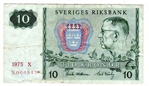 Suede-SWEDEN-Billet-10-KRONOR-1975-P52-STAR-X-REPLACEMENT-LOW-S-N-X004943