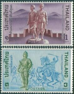Thailand-1970-SG657-659-Heroes-and-Heroines-part-set-MNH