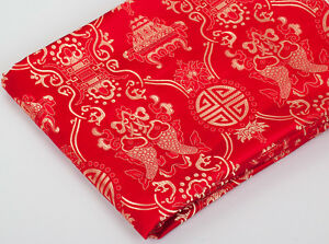 1-2-YARD-TIBETAN-SILK-DAMASK-JACQUARD-BROCADE-FABRIC-PIECE-CHINA-BOUTIQUE-CARP