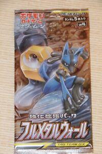 Japanische-Pokemon-Booster-Pack-SM-9b-Full-Metal-Wall-Japan-Import