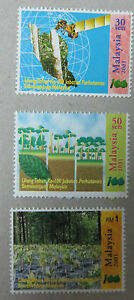 Malaysia-2001-Forestry-Department-100-Years-Anniversary-Stamp-Set-MINT-MNH