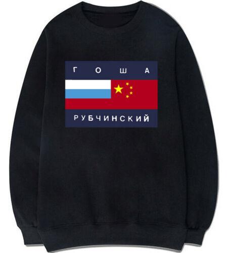 Herren Damen Gosha Rubchinskiy Hooded Pullover Round Neck Langarm Sweatshirt
