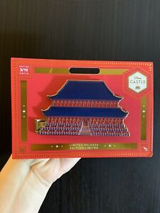 Disney-Castle-Collection-Mulan-Castle-Pin-Limited-Release-3-10-Shang-Palace