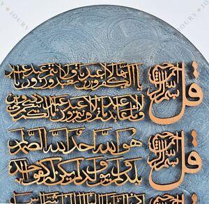 Arabic Calligraphy Wall Art Wooden Handmade Muslim Home Decor Quran Ebay