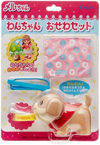 Mel-chan indebted parts doggy care set Free Shipping with Tracking# New Japan