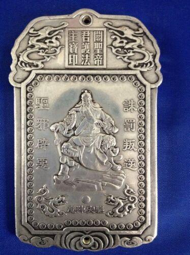 collectibles Chinese Old guanyu guangong god tibet Silver Bullion thanka amulet