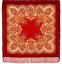 Authentique-Grand-Russe-Pavlovo-Posad-Echarpe-Chale-Etole-100-laine-125x125cm miniature 8