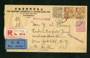 China-Cover-1946-Reg-w-Stamps-4x-values-back-stamped-to-NY