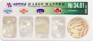 Dental-transparent-clear-sectional-contoured-matrices-matrix-300-pcs-50-wedges