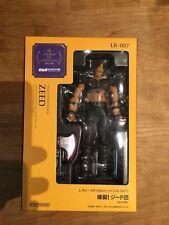 Kaiyodo Legacy of Revoltech LR-007 Fist of North Star Zeed Figure USA Seller