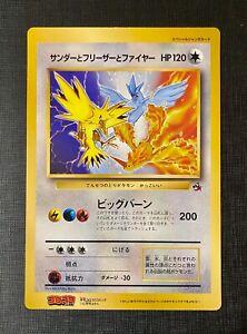 Pokemon Zapdos Articuno Moltres Jumbo card LP (T)