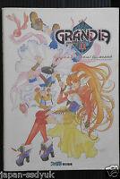 JAPAN Grandia II Official GuideBook Strategy guide book OOP