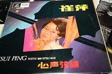 崔萍 TSUI PING 100 STRINGS  ORIG SINGAPORE  MANDARIN 12' 1968 33RPM VINYL LP RARE