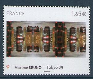 TIMBRE-4837-NEUF-XX-LUXE-OEUVRE-DE-MAXIME-BRUNO-TOKYO-04