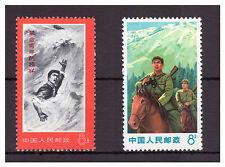 1970 PR China Stamps Mint!!!