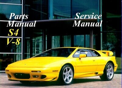 LOTUS ESPRIT S4 V8 /& TURBO PARTS /& SERVICE WORKSHOP MANUAL 93-96 MODELS PDF
