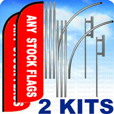 Windless Swooper Feather Flag Pole Spike Kit 15 Ft Tall Mix Match 2 Pack
