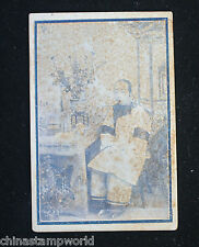 old China cigarettes card,Japan cigarettes card,Chinese lady sitting on a chair