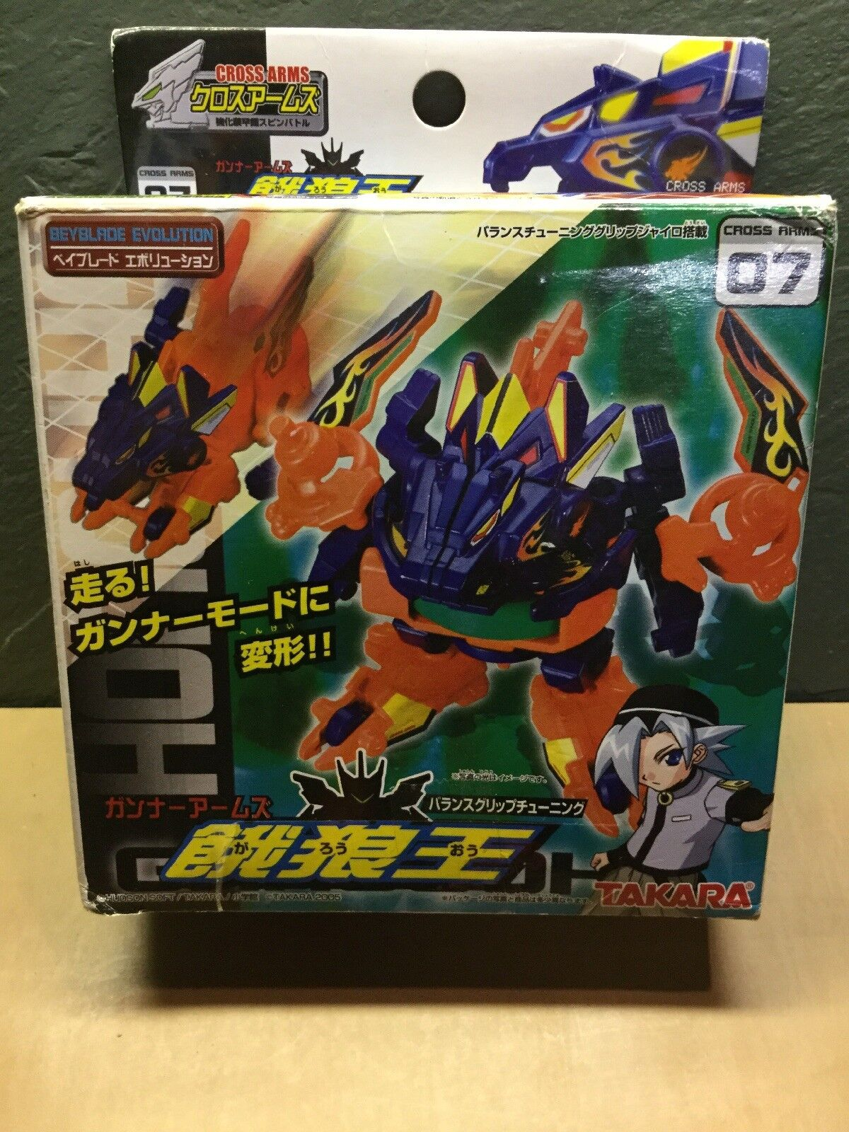 BEYBLADE Evolution  Cross Arms 07 2005 TAKARA  EXTREMELY RARE  New And Mint