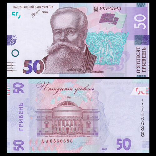 UKRAINE 50 HRYVEN 2019 P NEW DESIGN UNC