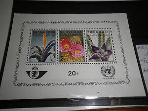 FRANCOBOLLI-BELGIO-BELGIUM-1965-034-FIORI-FLORA-FLOWERS-034-MNH-BLOCK-CAT-X