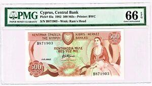 Cyprus-Central-Banco-1982-500-Mils-PMG-Joya-que-No-Ha-Circulado-66-Sn