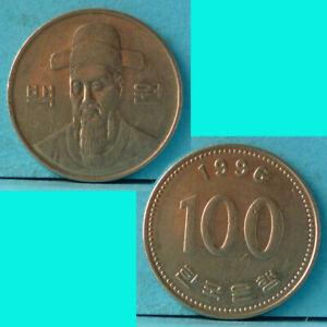 South-Korea-100-Won-1996-km-35-2