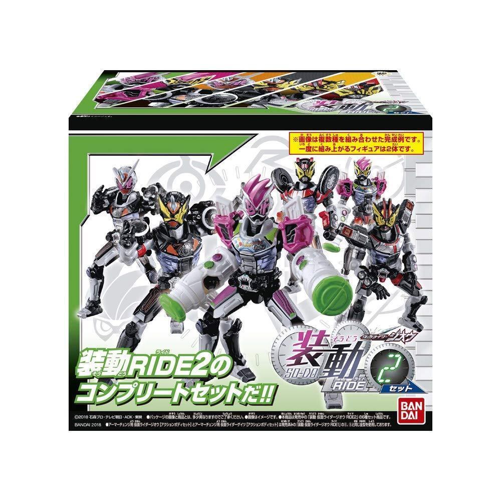 Bandai Kamen Masked Rider Rider Rider Zi-O SO-DO RIDE 2 Full set of 6 Japan b09a19