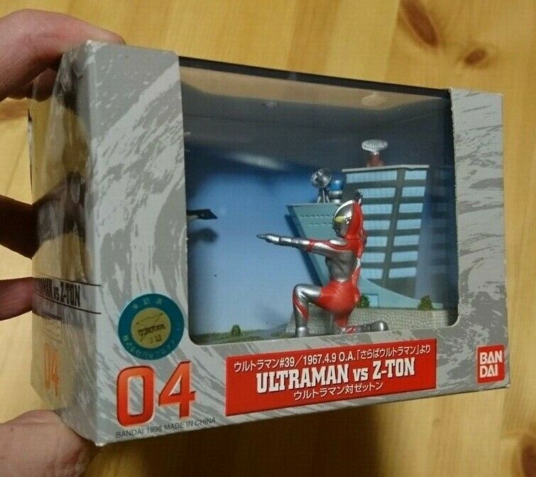 Ultraman VS Z-Ton (Zetton) Diorama BANDAI Special Special Special Screen Gallery 04 Figure JAPAN 746d86