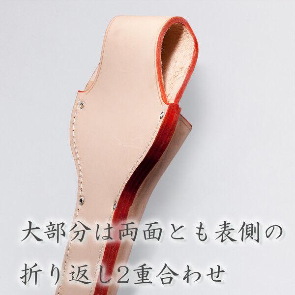 HANAKUMAGAWA  One Hand Pruning Shears 230mm(9.1 ) ) )  & Leather Case 48a944