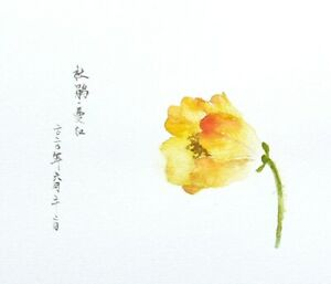 Original-watercolour-Chinese-ink-painting-of-flower-painted-by-a-Chinese-artist