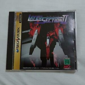 Layer-section-2-Sega-Saturn-Video-Game-Soft-Taito-Japanese