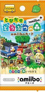 Animal Crossing New Horizons Nintendo amiibo+ amiibo card 1BOX 20packs New Japan