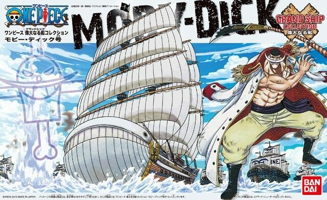 BANDAI ONE PIECE MODEL KIT GRAND SHIP COLLECTION #05 MOBY-DICK NEW