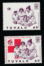 Tuvalu (S47) 1988 Red Cross 60c RED OMITTED & normal unmounted mint SG 521var