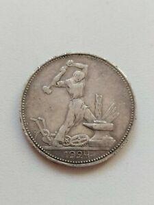 1924 silver 50 Kopeek Poltinnik SILVER COIN, 1/2 Half Ruble USSR Russian!