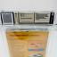 miniature 5 - DragonStomper - Atari 2600 Starpath Supercharger 1982 Factory Sealed WATA 9.8 A+