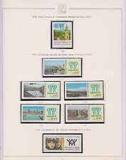 ARGENTINA 1978-79 COLLECTION ON 14 PAGES 112 STAMPS & 7 SOUVENIR SHEETS SCV$193+