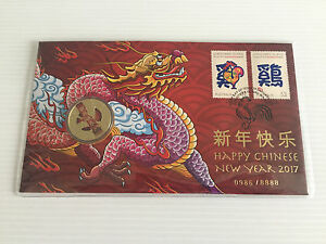 New-Mint-Uncirculated-Chinese-New-Year-2017-Tuvalu-1-Coin-PNC-Limited-to-8888