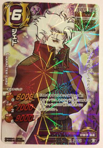 Hunter X Hunter Miracle Battle Carddass HHR HHEX02 11/18