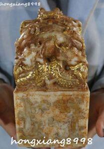 Pure-Hand-China-Old-Jade-Gilt-Nine-Dragon-Loong-Dragons-Animal-Seal-Stamp-Signet