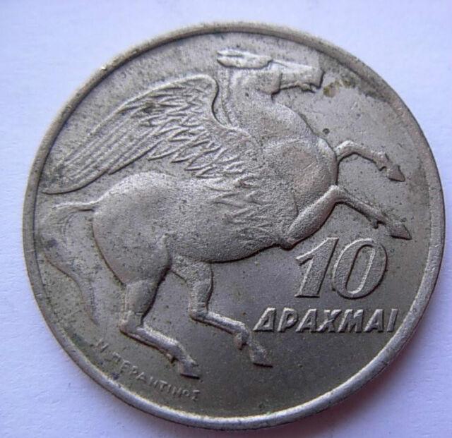 Greece 5 Drachmai 1973 UNC KM#109.1 Pegasus Flying Horse