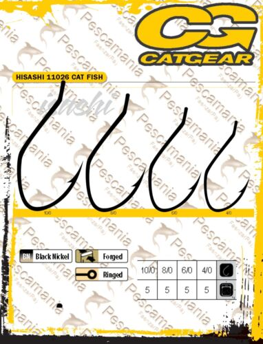 Amo Catgear hisashi 11026 catfish siluro drifting 5pcs