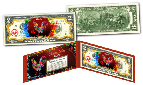 $2 Bill Red Polychrome Blast YEAR of the ROOSTER * Chinese ZODIAC Genuine U.S